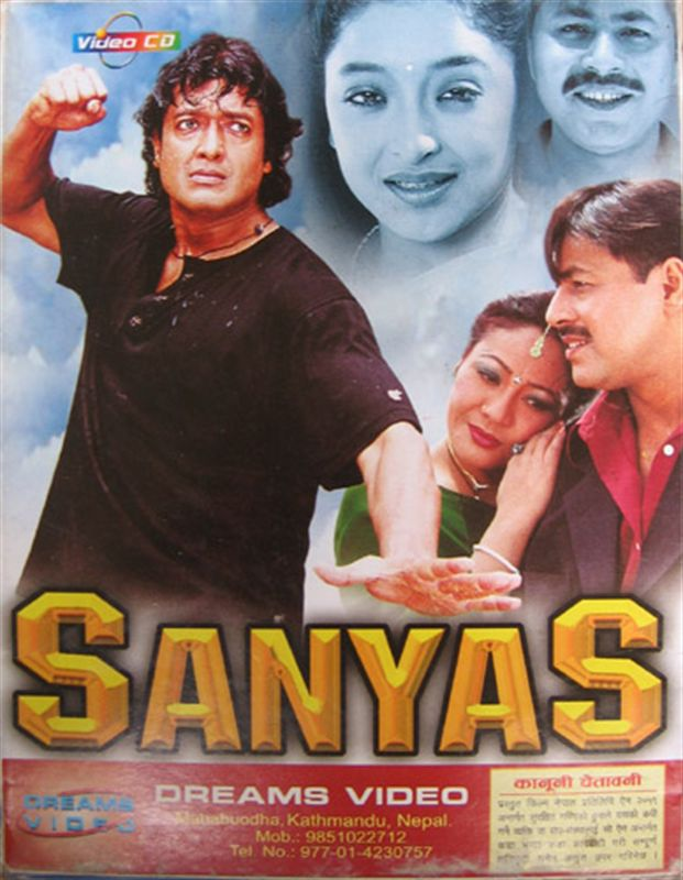 Sanyaas