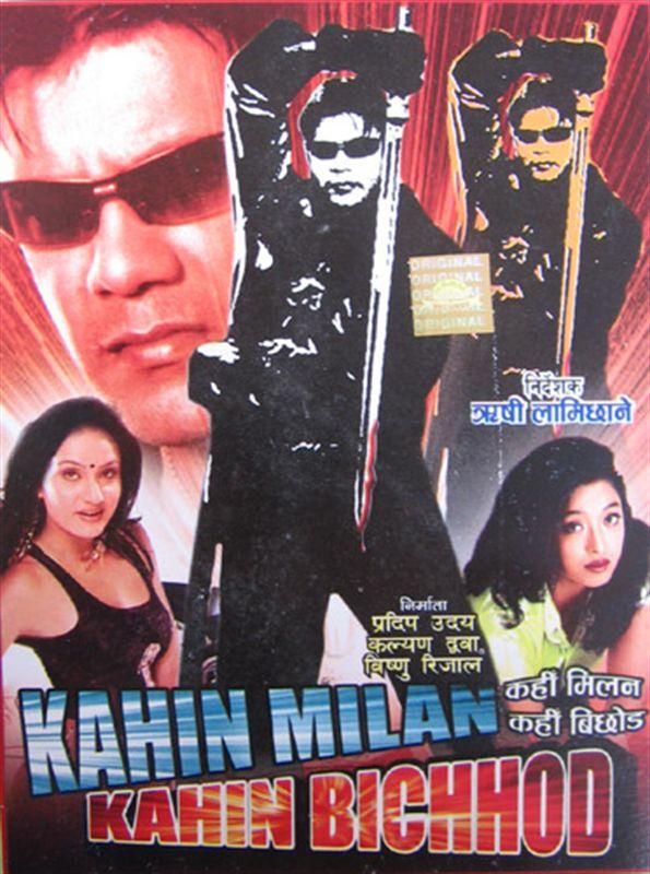 Kahin Milan Kahin Bichhod