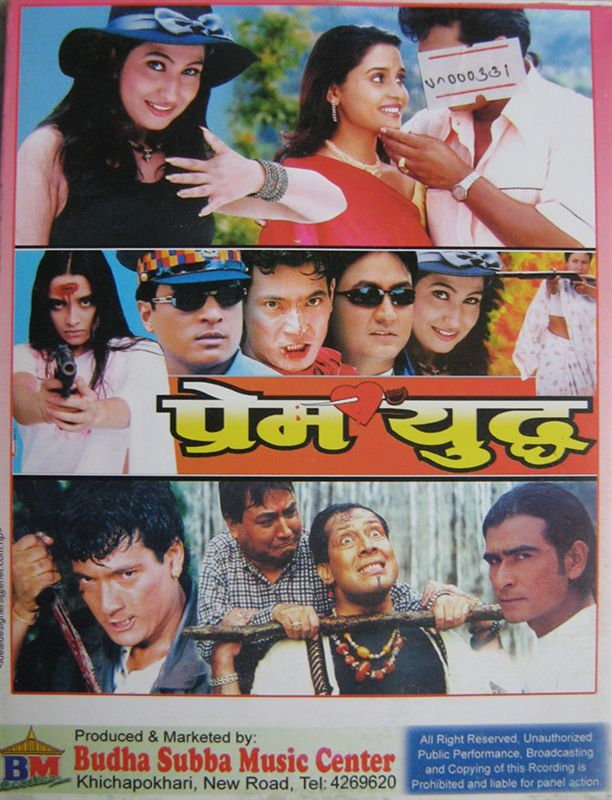 Prem Yuddha