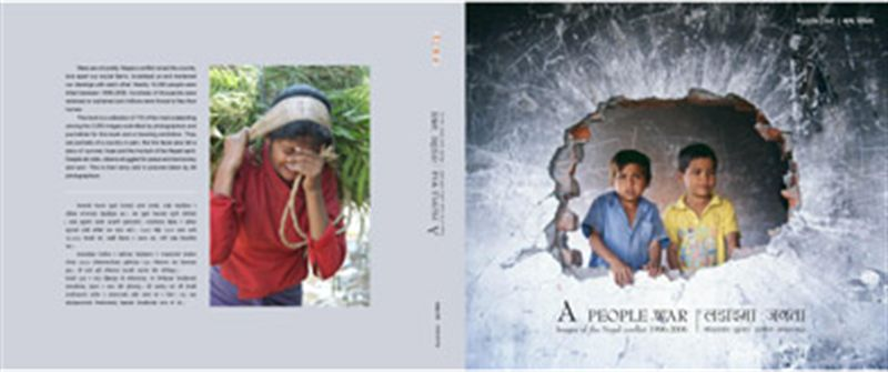 A People War - A pictorial book containing images of Nepal conflict 1996-2006
