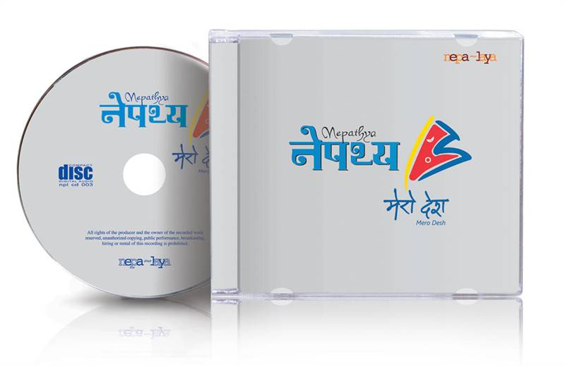 Nepathya S Mero Desh