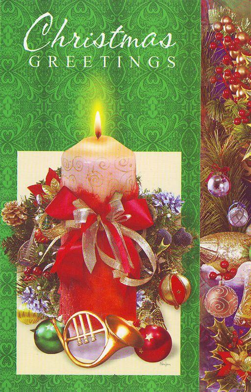 Christmas  Card (rch00036)