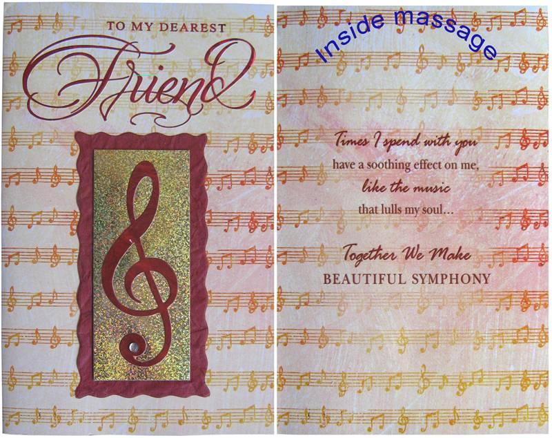 Friend Card (rf000042)