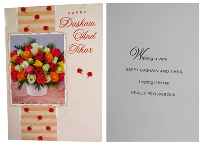 Happy Dashain and Tihar Wishes Card