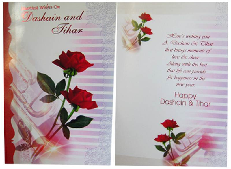 Heartiess on Dashain and Tihar Wishes Card