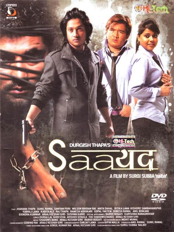 Saayad
