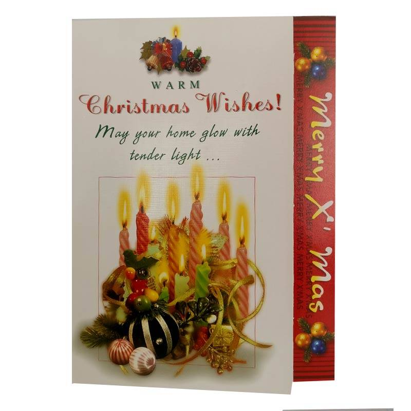 Christmas Card (rch00002)
