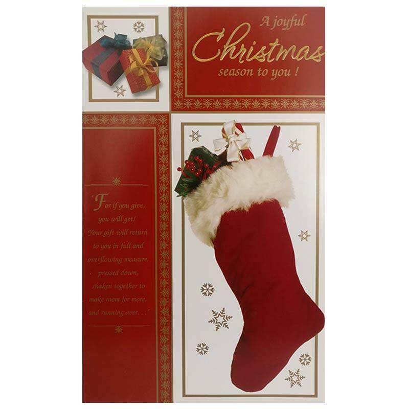 Christmas Card (rch00004)
