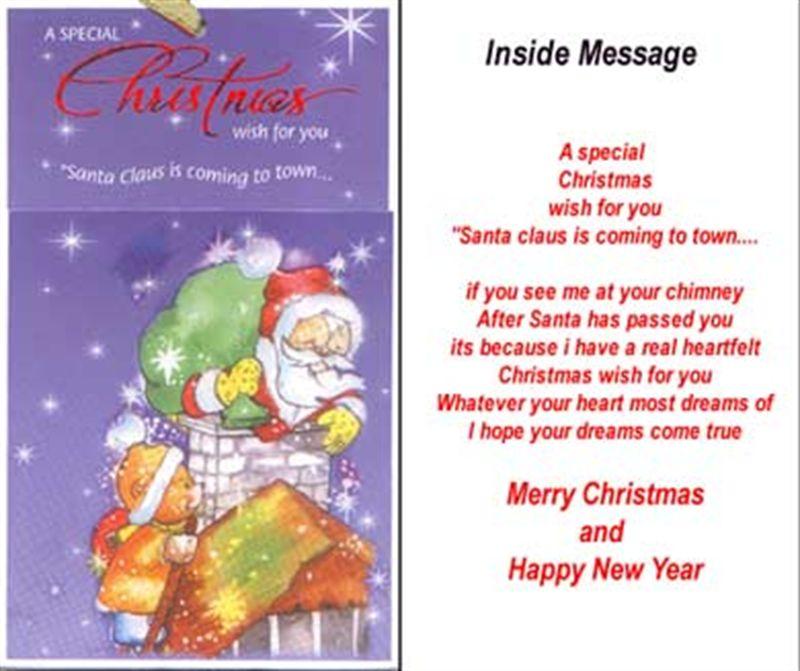 Christmas Card (rch00006)