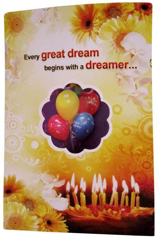 Birthday Card (rb000246) (GCPKR003)
