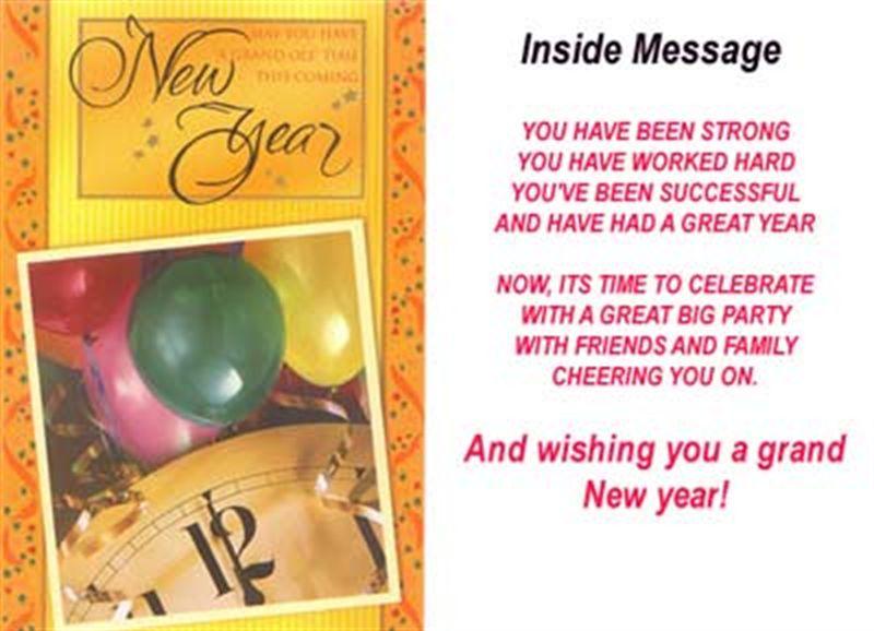 New Year Card (rn000016)
