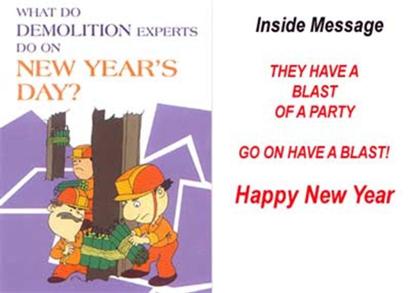 New Year Card (rn000017)