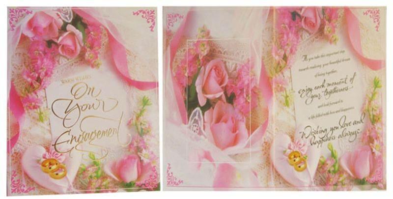 Engagement Card (en000006) (GCHTD0014)