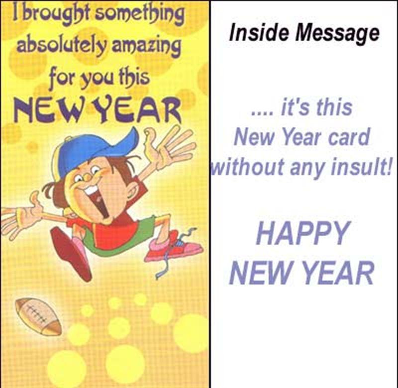 New Year Card (rn000027)
