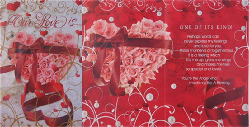 Our Love Card (rv000093)(GCPKR009)