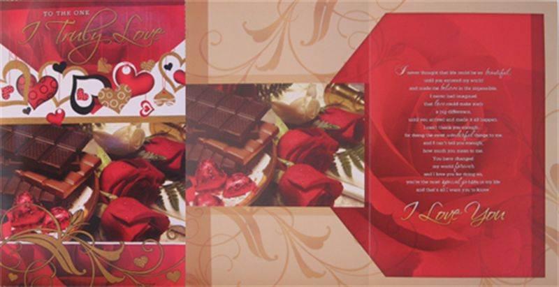 Valentine's  Card (rv000096) (GCPKR010)