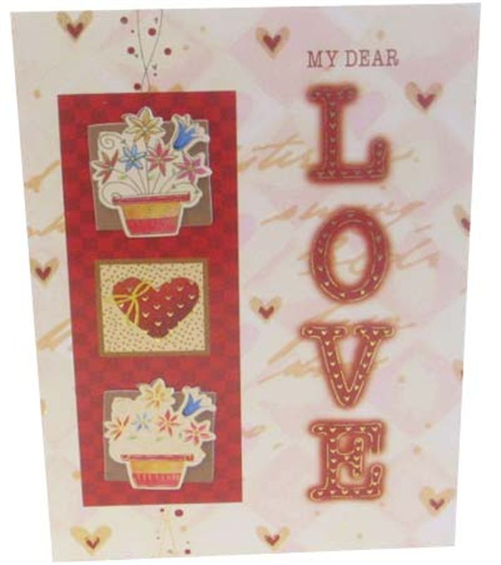 My Dear Love Card (rl000041)
