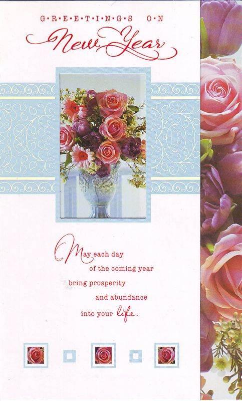 New Year Card (rn000050)