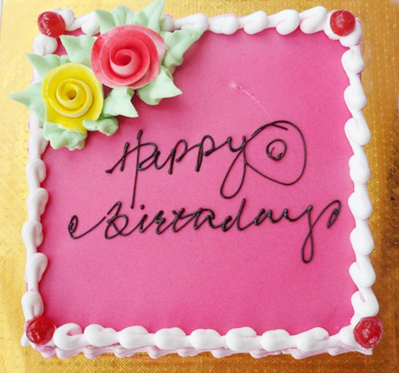 Strawberry Cake (1 Kg) from Paudel Bakery (CKHTD011)