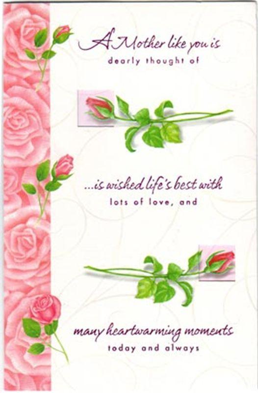 Marvelous Mom Card (mo000039)