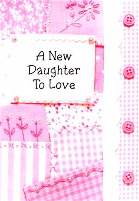 New Baby Card (rd200011)