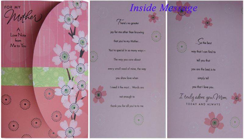 For My Mother Card (mo000061) (GCPKR042)