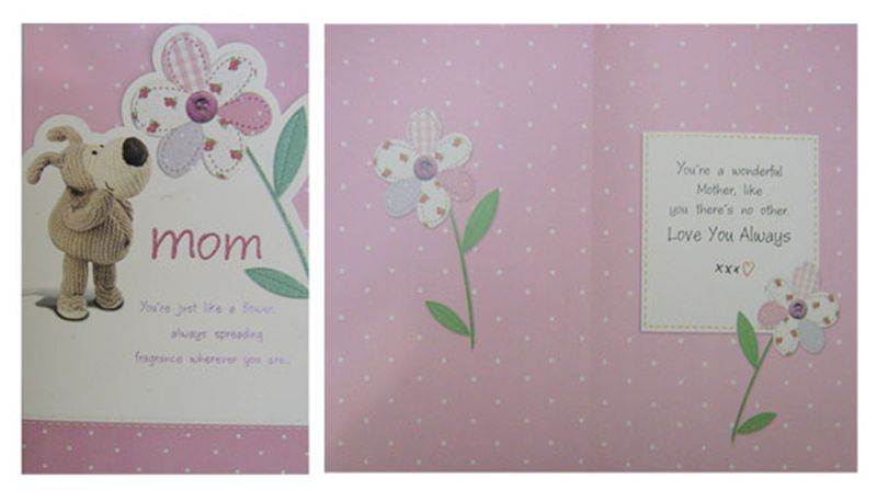 Mom, You Are Just Like a Flower Card (mo000056) (GCPKR043)