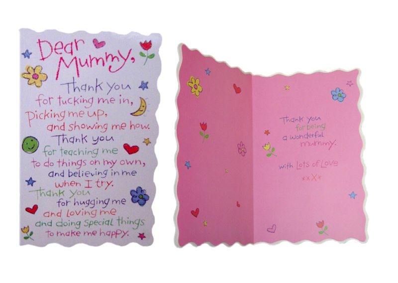 Thank You Card for Mom (mo000045)