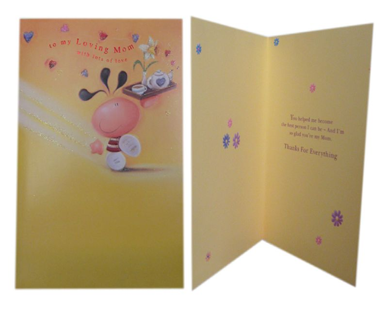 To My Loving Mom Card (mo000046)