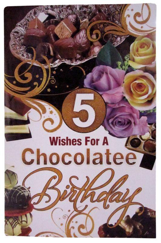 Birthday Card (GCCHT003)