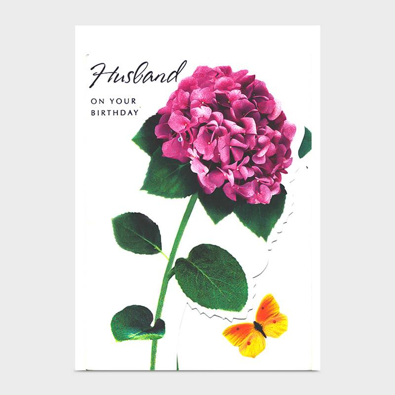 Birthday Card for Husband (CGCHT007)