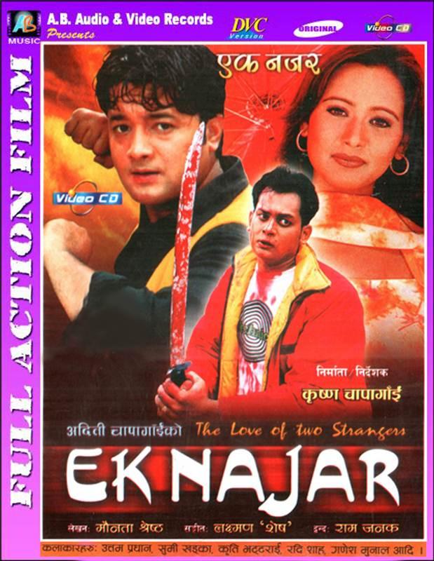 Ek Najar