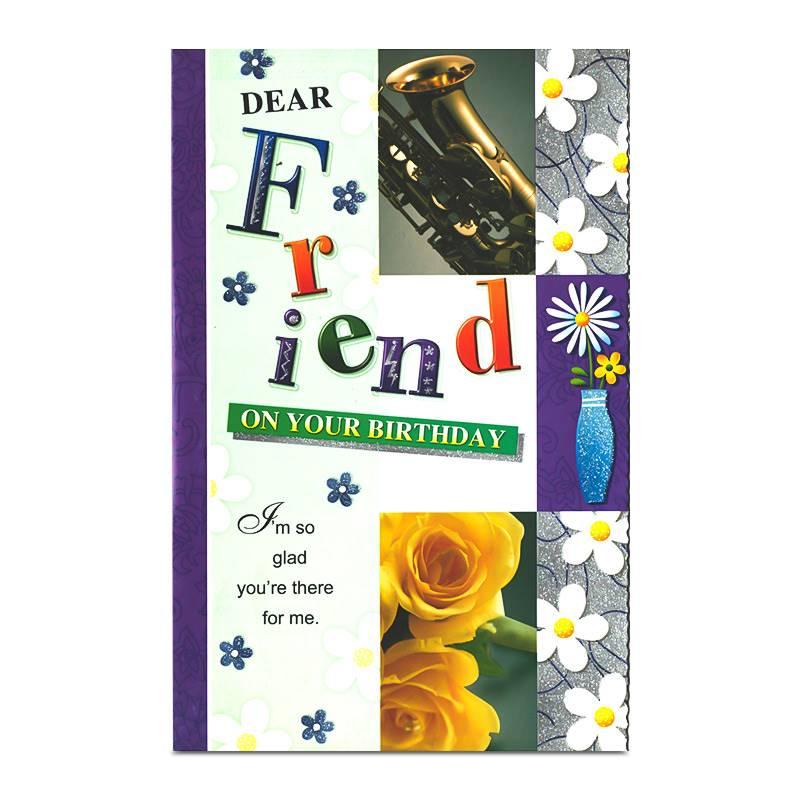 Birthday Card for friend (GCCHT071)