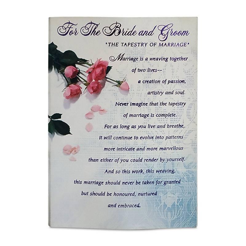 Wedding Card (GCCHT074)