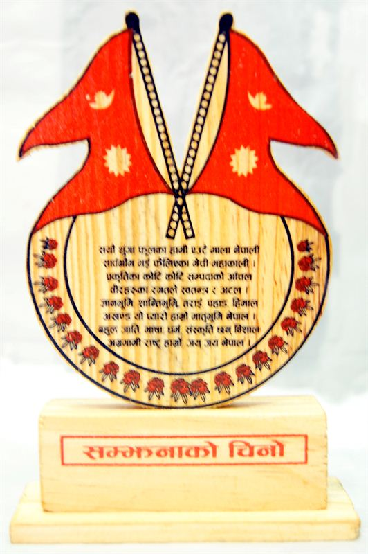 National Anthem Token Of Love 6 5x4 Send Gifts And Money To Nepal Online From Www Muncha Com