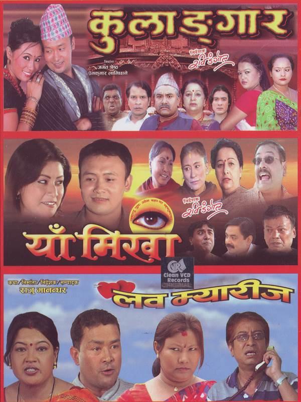 Kulangaar, Ya Mikha & Love Marriage (3 in 1)