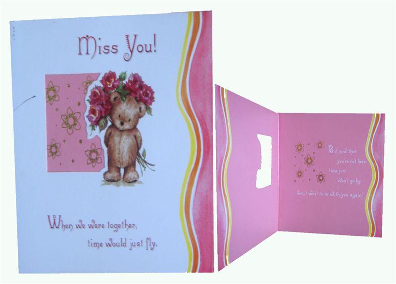 Missing You Card (rmi00009)