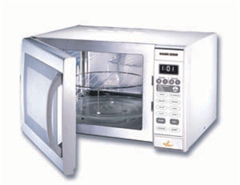 Black Decker 30 Ltr Microwave Oven My30pgcs Send Gifts