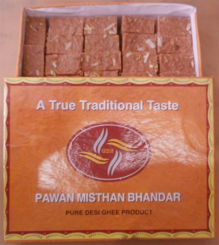 Shai Barfi (1 Kg) from Pawan Misthan Bhandar (BTLSW06)