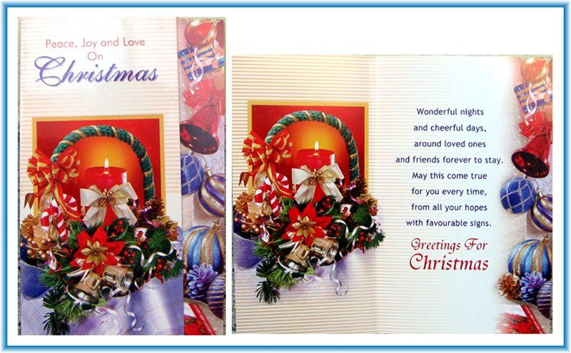 Christmas  Card (rch00023)