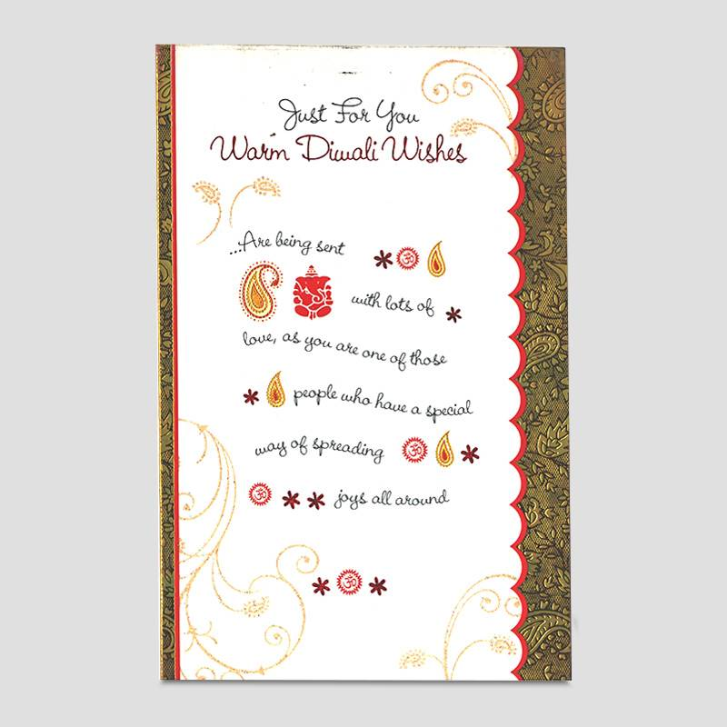 Happy wishes Card on Diwali (rd000032 )