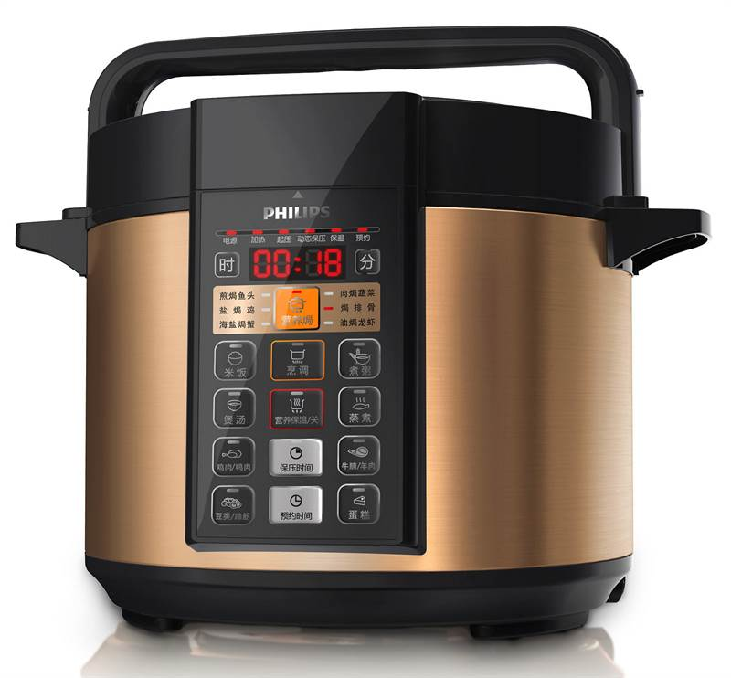 Philips Computerized Electric Pressure Cooker (HD2139/65)