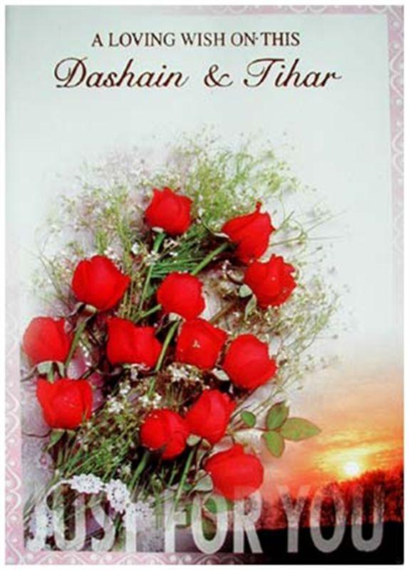 Dashain & Tihar Card (rd000039)