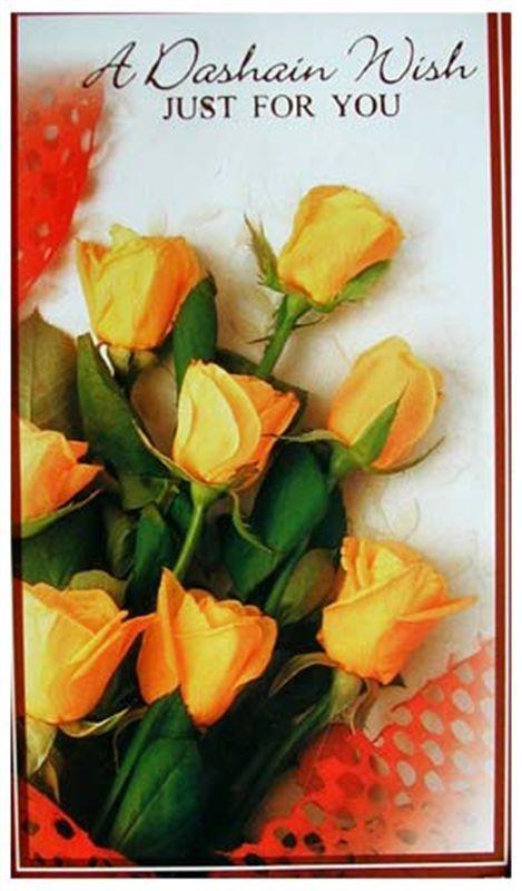 Dashain Card (rd000041)