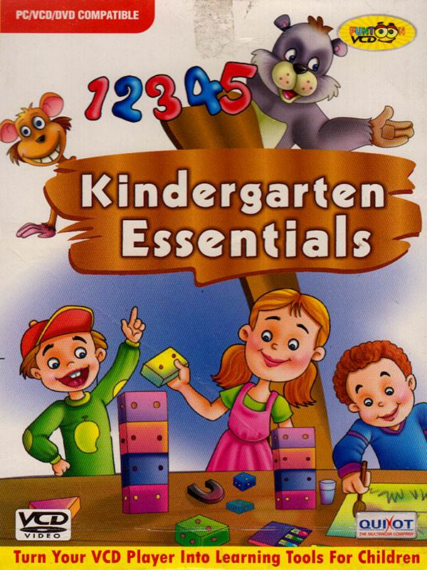 KINDERGARTEN ESSENTIALS