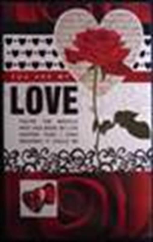 Love card (rob0006) (GCHTD0059)