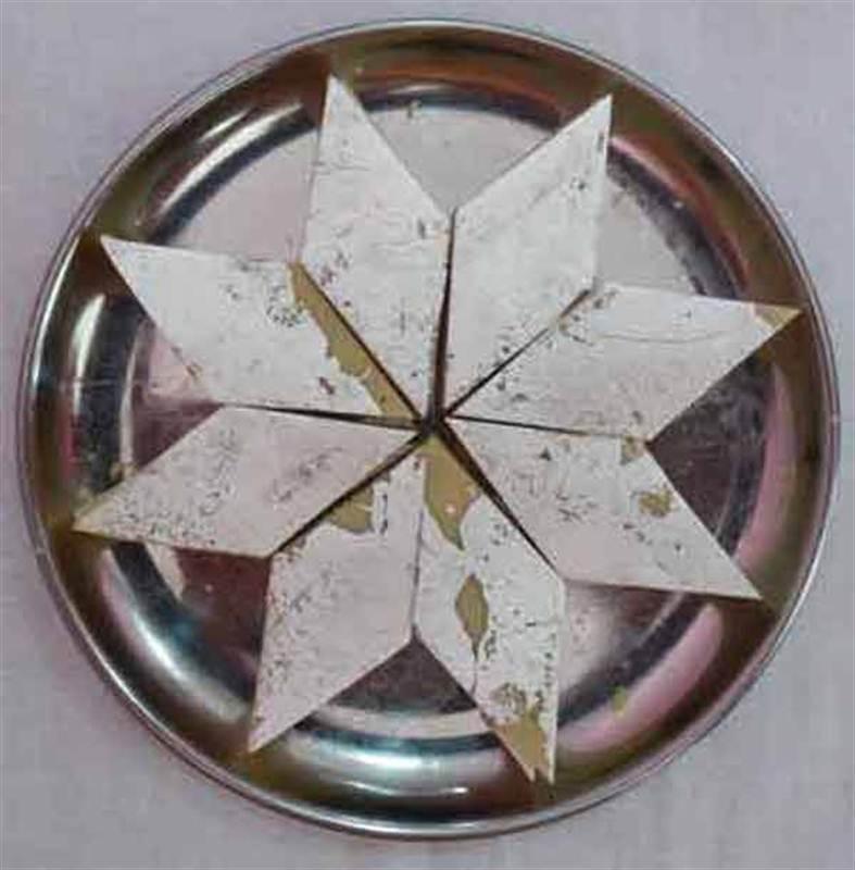 Kaju Barfi (1 Kg) ( SWTHTD12 )