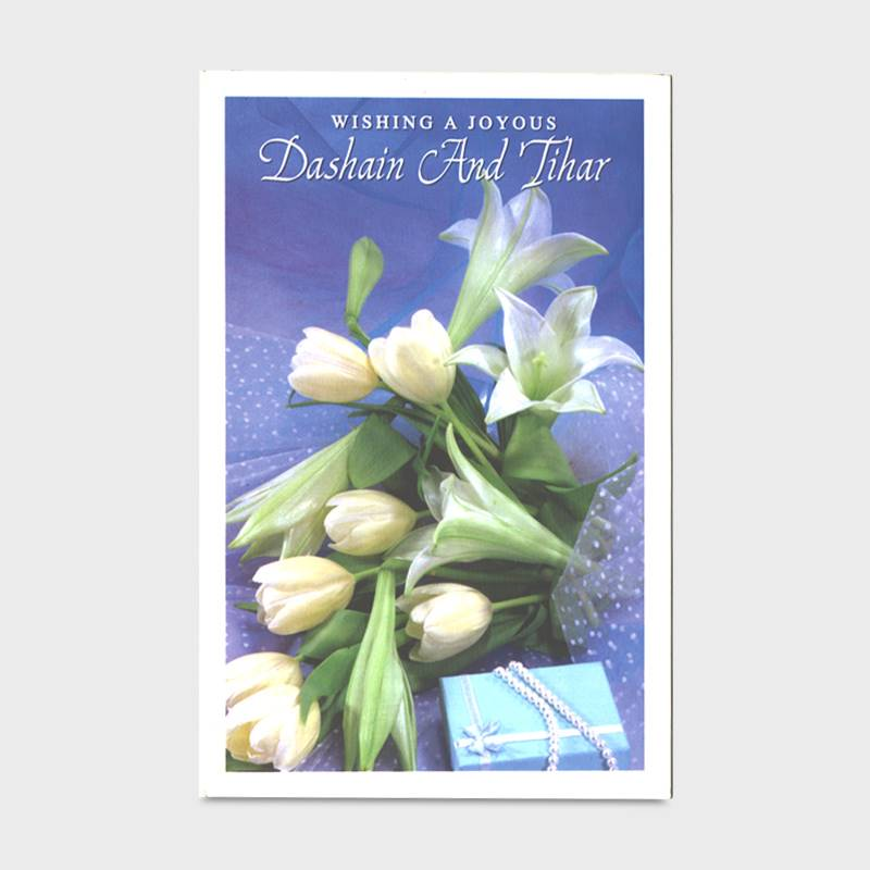 Dashain and Tihar Card (rd000027)