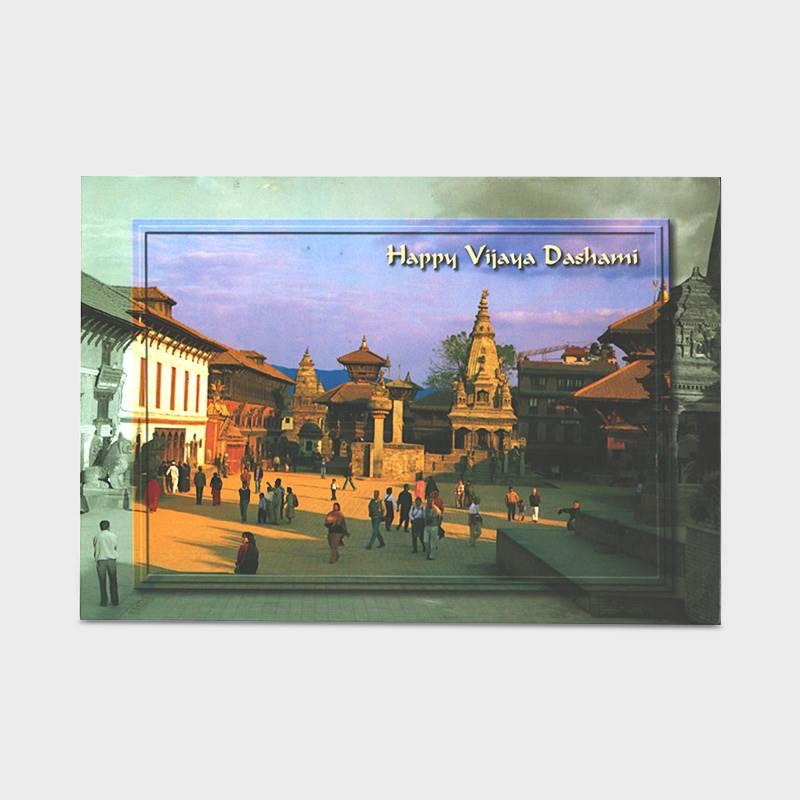 Dashain Card (rd000024)