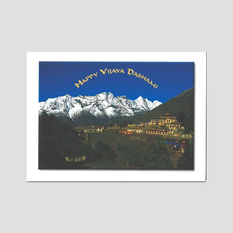 Dashain Card (rd000028)